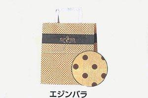 (手提紙袋)H25CB-S2<br/>エジンバラ 50枚入