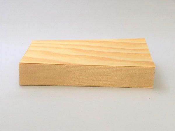 折箱7寸浅 のせ蓋<br>外寸185×105×30mm<br>20個セット