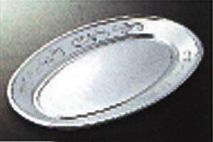 (オードブル皿)<br>DX小判皿シリーズ<br>K-8  20枚