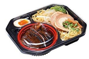 (つけ麺容器)<br>つけ麺 本体 黒<br> 透明蓋 穴付きセット<br>   600枚
