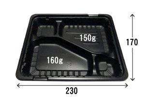 (弁当容器)<br>CTガチ弁IK23−17 C2<br>透明蓋セット 50枚入