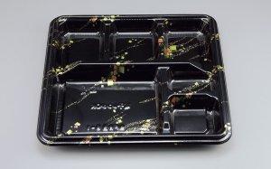 (弁当容器)BF弁当9-1<br>金の舞 6仕切<br>本体蓋セット 50枚