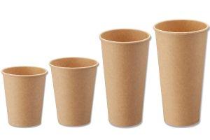 ペーパーカップ<br>アイス/ホット兼用<br>2カラー/4サイズ<br>1000個