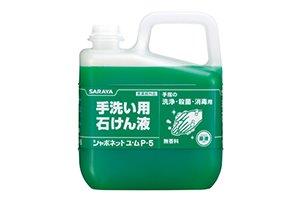 シャボネットユ・ム<br/>石鹸液 1本 5�
