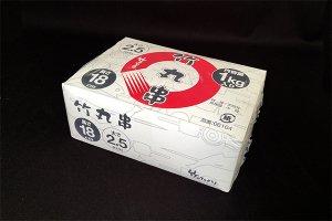竹丸串18cm バラ箱詰<br/>1kg