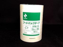 ニチバン フードパックテープ<br/>白 15mm×50m 10個入