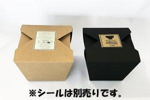 テイクボックスキューブ1200<br>400枚入<br>※2色よりお選びください