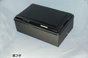 (加熱式弁当箱)蒸熱BOX<br>大盛角丼 紙タイプ<br>50個セット