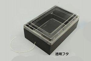 (加熱式弁当箱)蒸熱BOX<br>夢膳(ゆめぜん) 50個