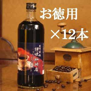 瓶詰めリキッド珈琲「クラシックブレンド(無糖)」1ケース12本入り