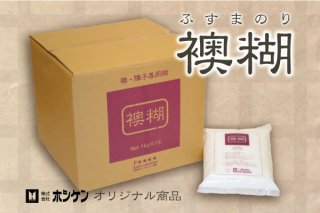 【糊】アクが出にくい襖糊(1袋/1kg)