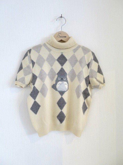 トトロ手編み縫いタートルニット (1点もの/サイズ140)