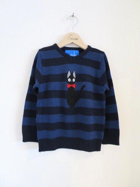 ジジ手編み縫いニット (1点もの/サイズ130)