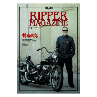 <img class='new_mark_img1' src='https://img.shop-pro.jp/img/new/icons1.gif' style='border:none;display:inline;margin:0px;padding:0px;width:auto;' />RIPPER MAGAZINE #16
