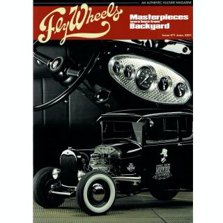 Fly Wheels  #71