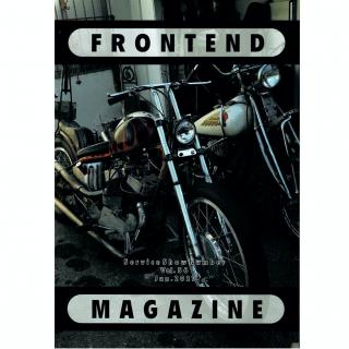 FRONTEND MAGAZINE  #56