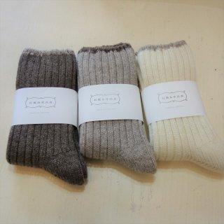 石徹白洋品店 ウールの靴下