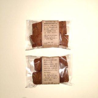 きなこ&玄米ひじきメープルクッキー(o)