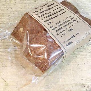 カカオ&ハニークッキー(o)