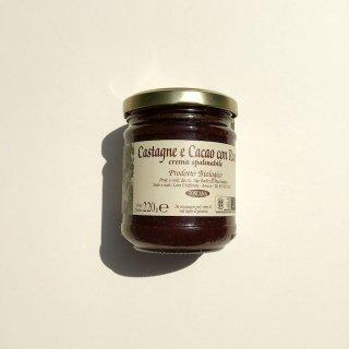 アサクラ 栗のクリームチョコとラム風味 (o)