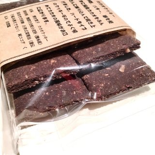 かるべさん カカオクッキー(o)