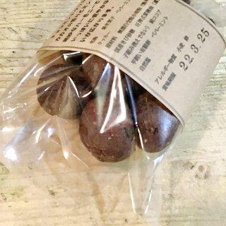 かるべさん チョコミントクッキー(o)