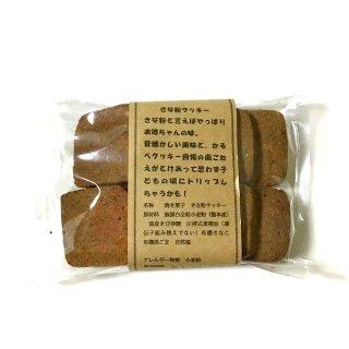 かるべさん きなこクッキー(o)
