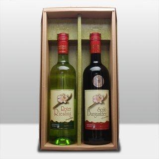 特別販売 オリジナルワイン紅白2本セットC(化粧箱入り)