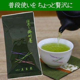 王城 100g 【深蒸し掛川茶/産地直送】