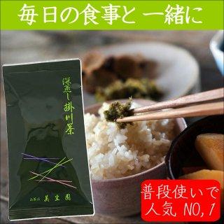初摘 100g 【深蒸し掛川茶/産地直送】