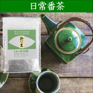 掛川の里 500g 【深蒸し掛川茶/産地直送】