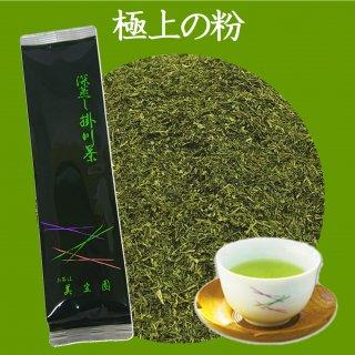 泉の粉 200g 【深蒸し掛川茶/産地直送/粉茶】