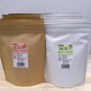 業務用 緑茶・ほうじ茶ティーバッグ 【各5袋セット】