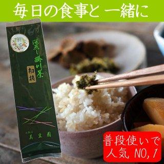 新茶 初摘 200g【深蒸し掛川茶/産地直送】