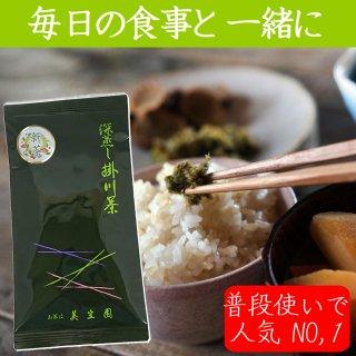 新茶 初摘 100g 【深蒸し掛川茶/産地直送】