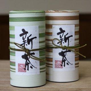 新茶ギフト 美笠・掛川の誉 各200g2缶セット 【深蒸し掛川茶/産地直送】