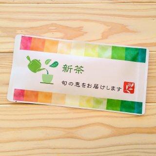 新茶メール(旬の恵)【深蒸し掛川茶/産地直送/ティーバッグ】