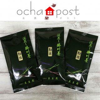 初摘100g 3袋セット 【深蒸し掛川茶/お茶ポスト商品・同梱不可】