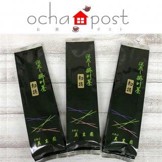 初摘200g 3袋セット 【深蒸し掛川茶/お茶ポスト商品・同梱不可】