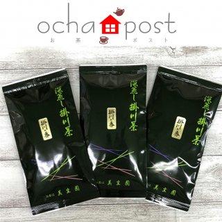掛川の香100g 3袋セット 【深蒸し掛川茶/お茶ポスト商品・同梱不可】