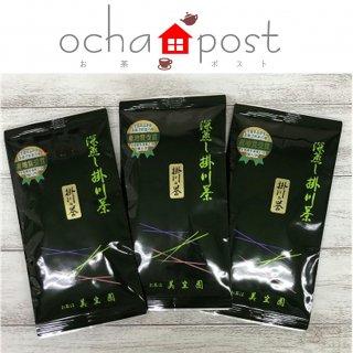 掛川の誉100g 3袋セット 【深蒸し掛川茶/お茶ポスト商品・同梱不可】