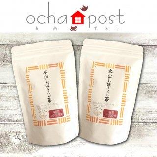 水出しほうじ茶ティーバッグ 2袋セット 【深蒸し掛川茶/お茶ポスト商品・同梱不可】