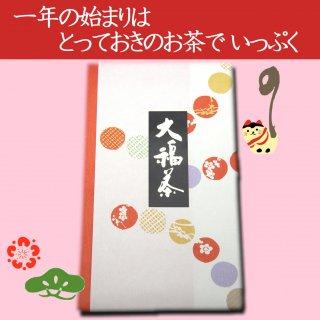【限定】大福茶
