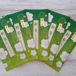 新茶ギフト 掛川の誉 100g5袋セット 【深蒸し掛川茶/産地直送】