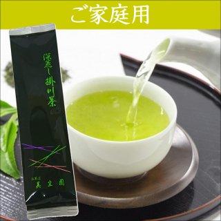 新茶 寿 200g【深蒸し掛川茶/産地直送】