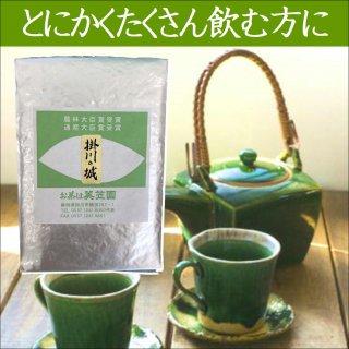 【6月下旬お届け】新茶 掛川の城 500g【深蒸し掛川茶/産地直送】
