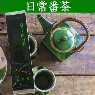 【6月下旬お届け】新茶 掛川の里 200g【深蒸し掛川茶/産地直送】