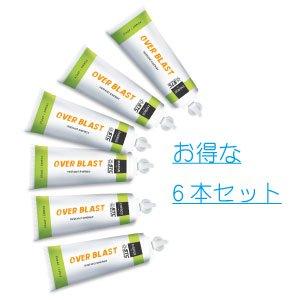 OVER BLAST ENERGY POMME(アップル味)6本セット|グルテンフリー
