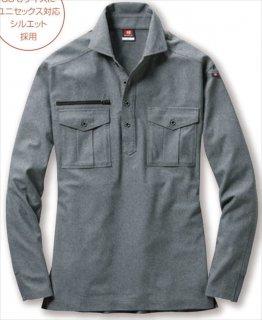 705長袖シャツ