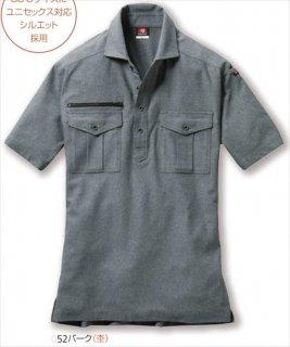 707半袖シャツ